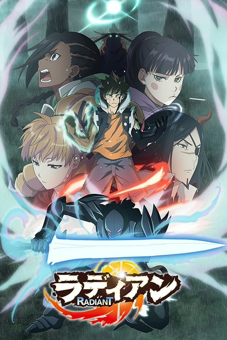 Radiant Season 2 Cover